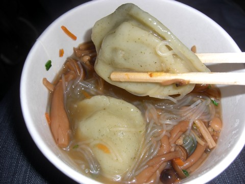 時之栖スープ餃子.jpg