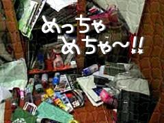 東北太平洋沖大震災④-1.jpg