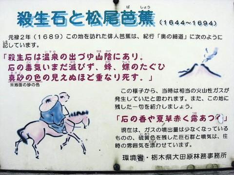 福島旅行⑧.jpg