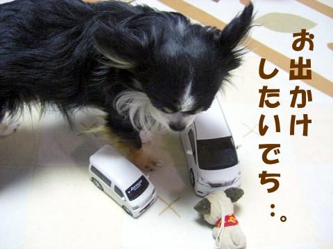 退屈ミックン②.jpg