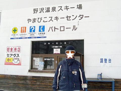 野沢温泉1.jpg