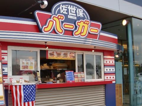 1127軽井沢⑯.jpg